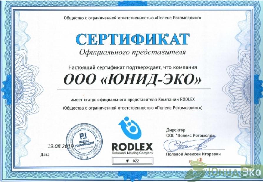 Официальный сайт дилера кессонов Rodlex
