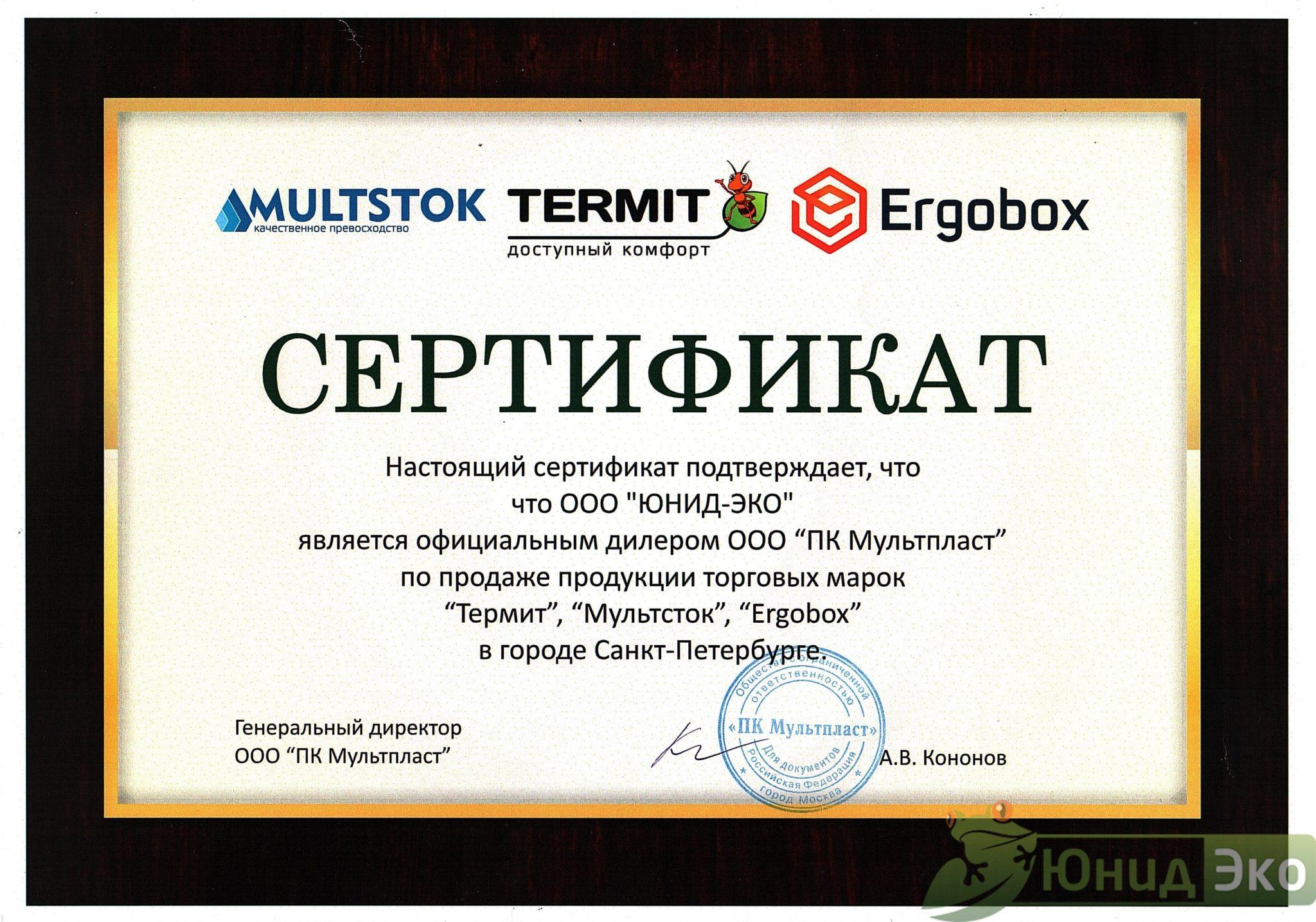 Официальный сайт дилера кессонов Термит